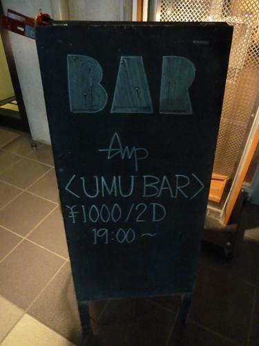 UMU BAR