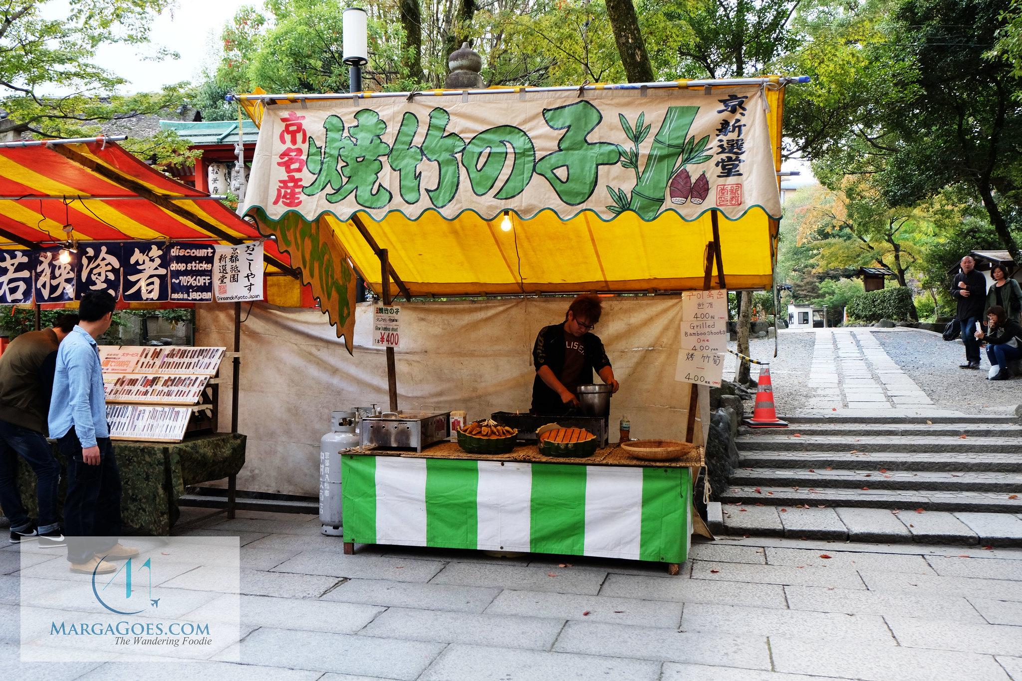 gion street food