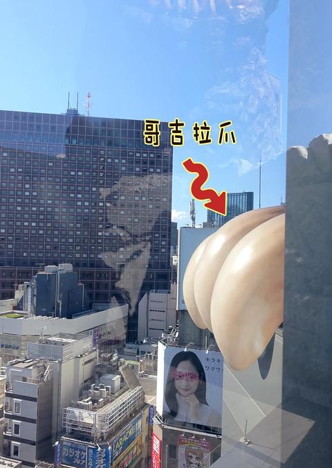 東京住宿哥吉拉酒店15