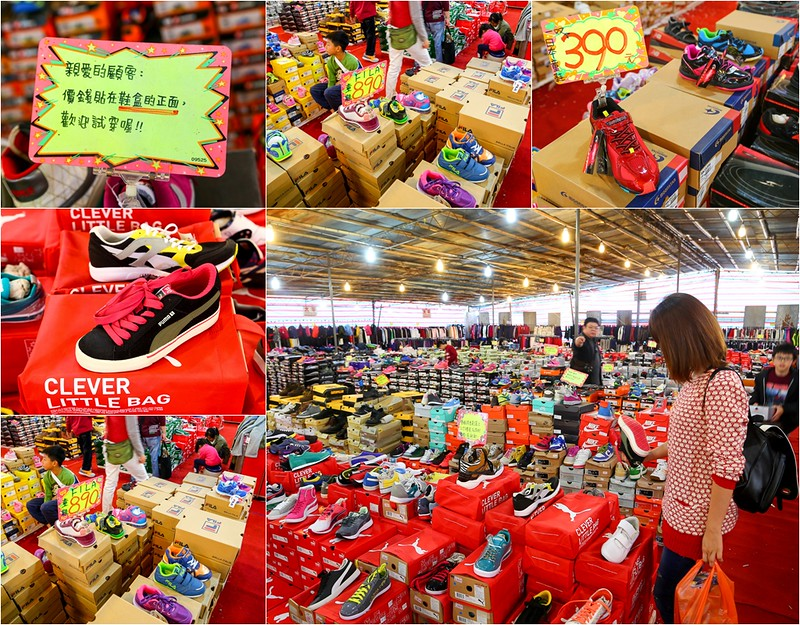 【新北市中和特賣會】年終大回饋聯合廠拍會!NIKE、PUNA、愛迪達、麥坎納多種知名運動品牌,還有兒童商品的拍賣會。