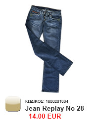 Jean Replay_thumb