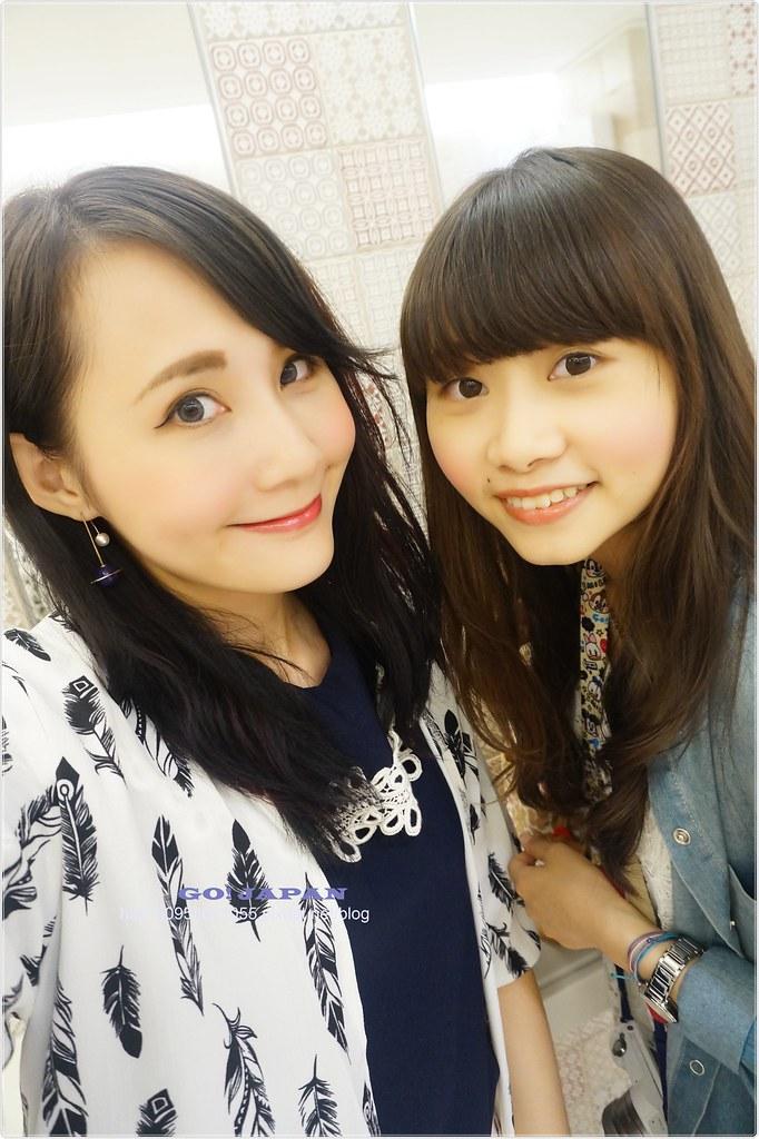 201509東京自由行D1 (1)