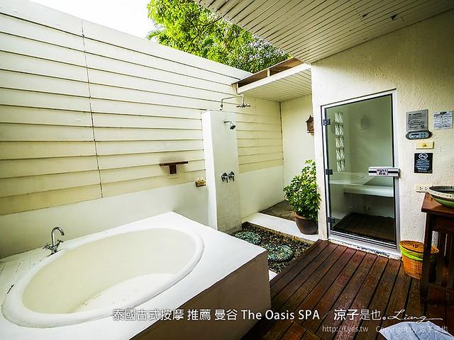泰國古式按摩 推薦 曼谷 The Oasis SPA 47