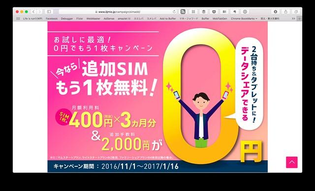 スクリーンショット 2016-11-10 08.01.21