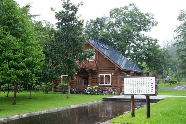 Hokkaido day1 6