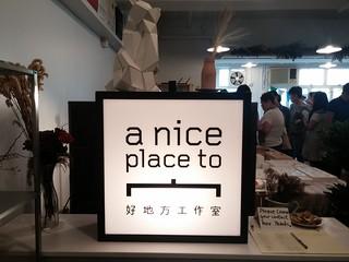 CIRCLEG A NICE PLACE TO 觀塘 生活小市集 創意 東港城 龍珠 灣仔 美食展 狐狸仔 (3)