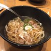 Just a little bowl of duck udon. #huge