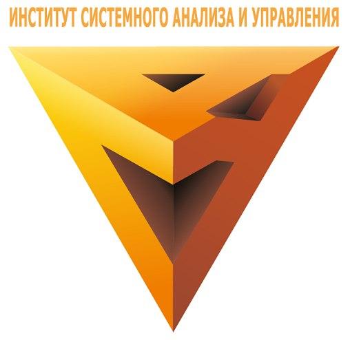 Заявка на дистанционное обучение в Институт системного анализа и управления Университета