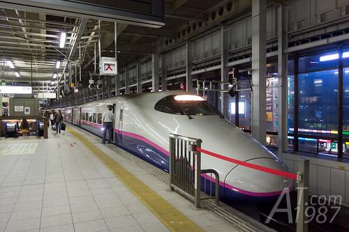 Yamabiko Shinkansen