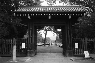 Kyoto Imperial Palace on OCT 30, 2015 (2)