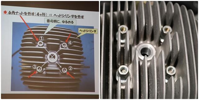 ヤマハ発動機 エンジン分解組立体験