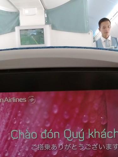 ご搭乗ありがとうございます。