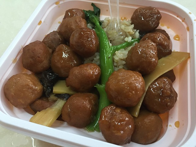 Braised meatballs - The Palace Museum Restaurant