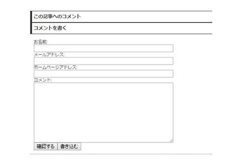 Weblog_coment_org
