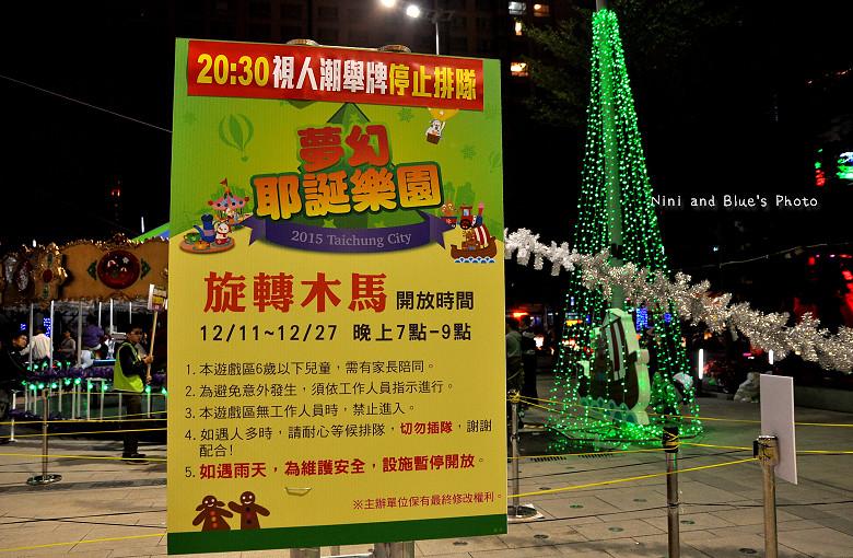 台中市政府活動遊樂設施12