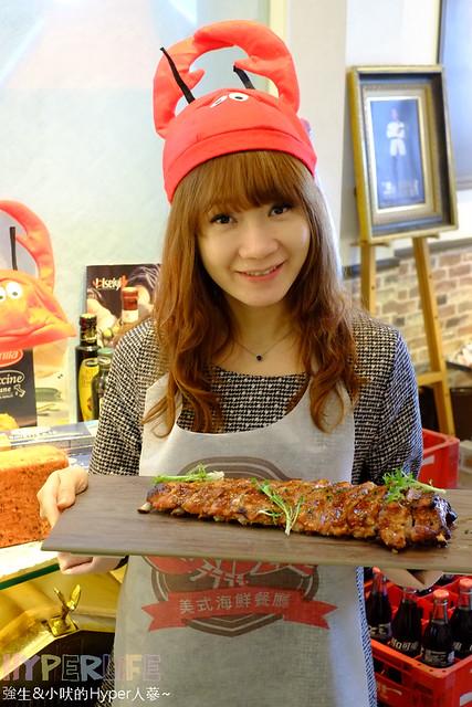 妃黛美式海鮮餐廳 (35)