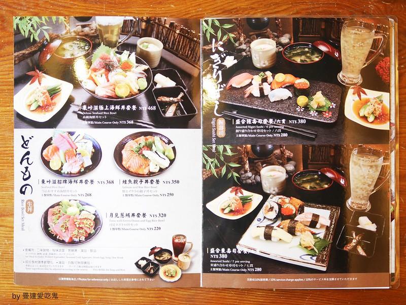東咔滋日式定食屋 (14)