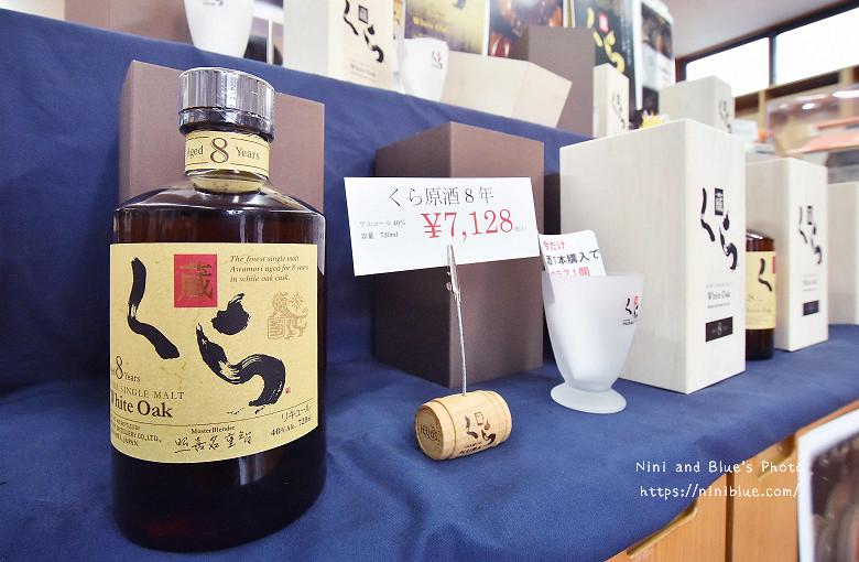 沖繩景點Helios 海利歐斯酒造09
