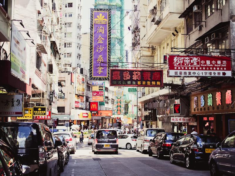 Hong-Kong-July-2015-6