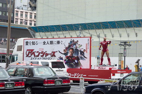 Iron Man in Shibuya