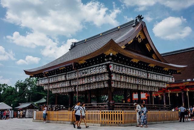 Kyoto_274