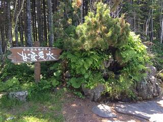 rishiri-island-spring-water-chojunosensui-kanrosensui