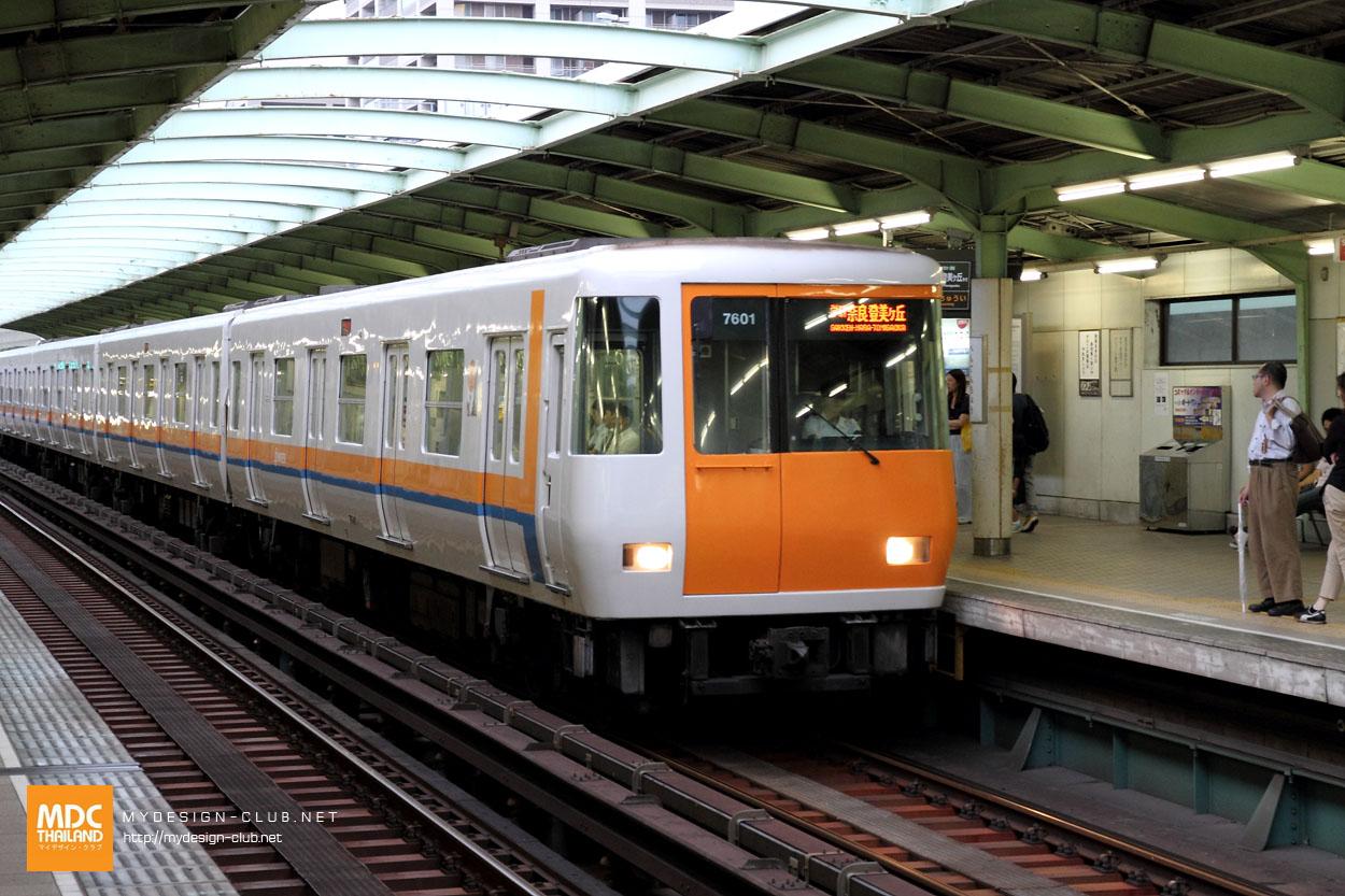 MDC-Japan2015-1102