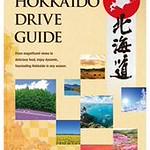 Hokkaido Drive Guide
