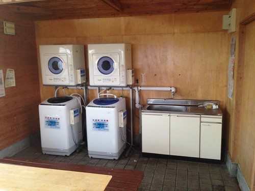 rishiri-island-kutugata-cape-park-camp-site-laundromat