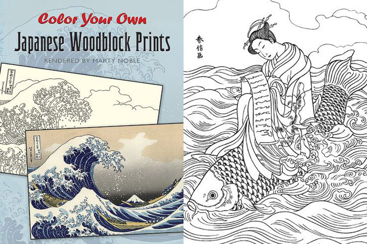 Color Your Own Japanese Woodblock Prints 11 Beautiful Adult Coloring Books