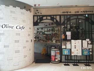 CIRCLEG 遊記 南昌公園 南昌站 MTR OLIVE CAFE CAKE SET 荃灣西站 荃新天地 BLOGGER 鼠媽 圖聚 圖文 繪圖 LILY YIUYO 柔柔 (8)
