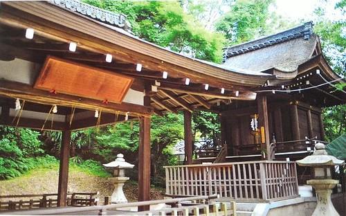 石清水八幡宮、高良神社