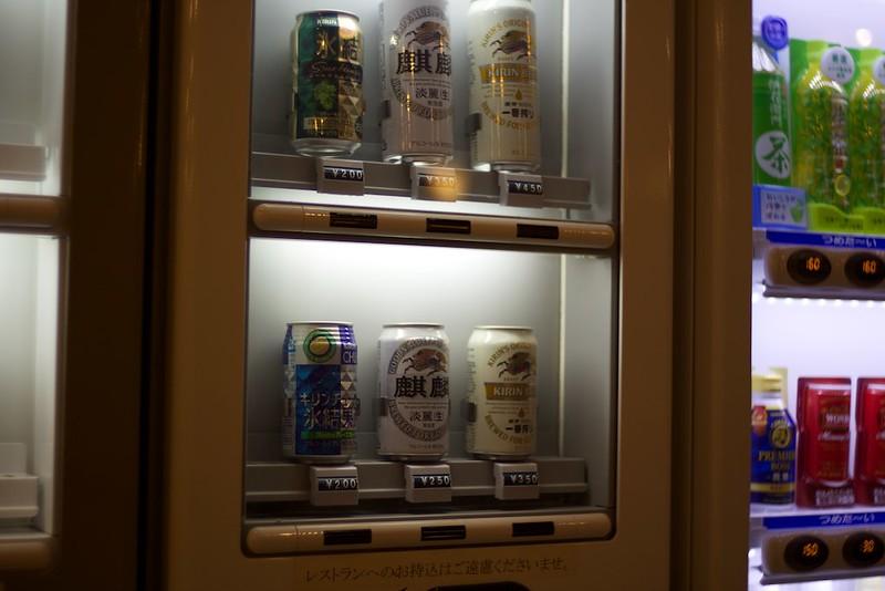 旅館の自販機