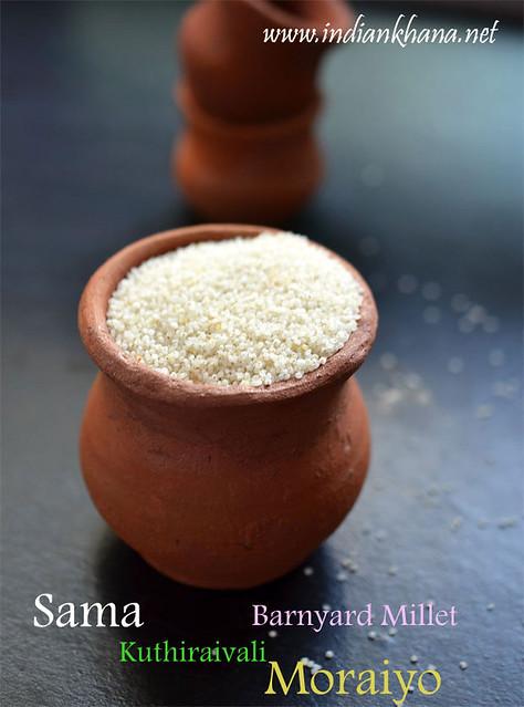 Sama-Ki-Khichdi-Recipe