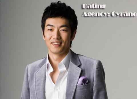 Dating agency cyrano sinopsis ep 10
