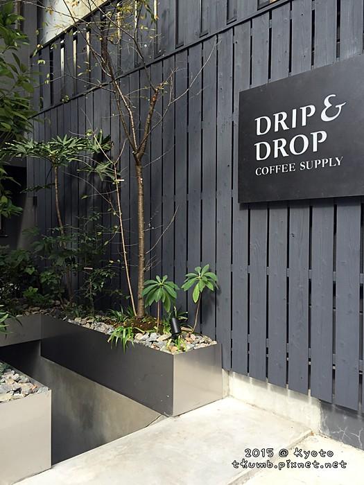 2015-10drpdrp (1).JPG