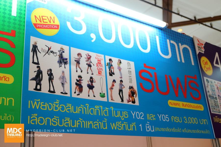 Thaibook20-007