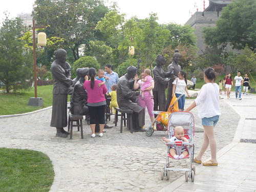 CH-Xian-Parc-Porte Sud (11)