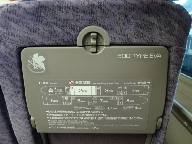 500TYPE EVA PROJECT _48