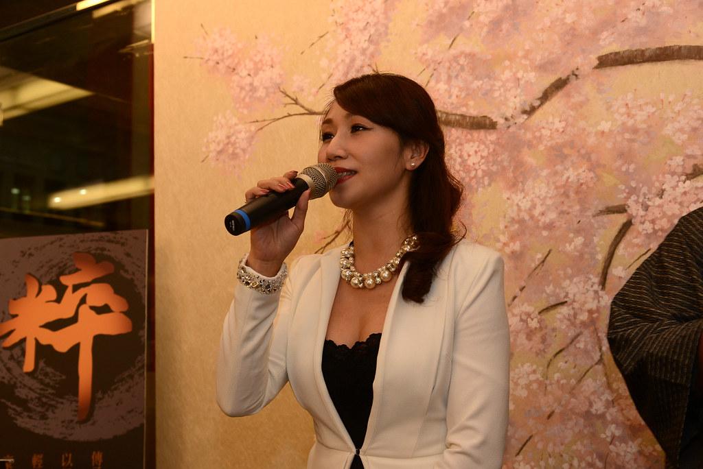 金子半之助 台北車站微風廣場店