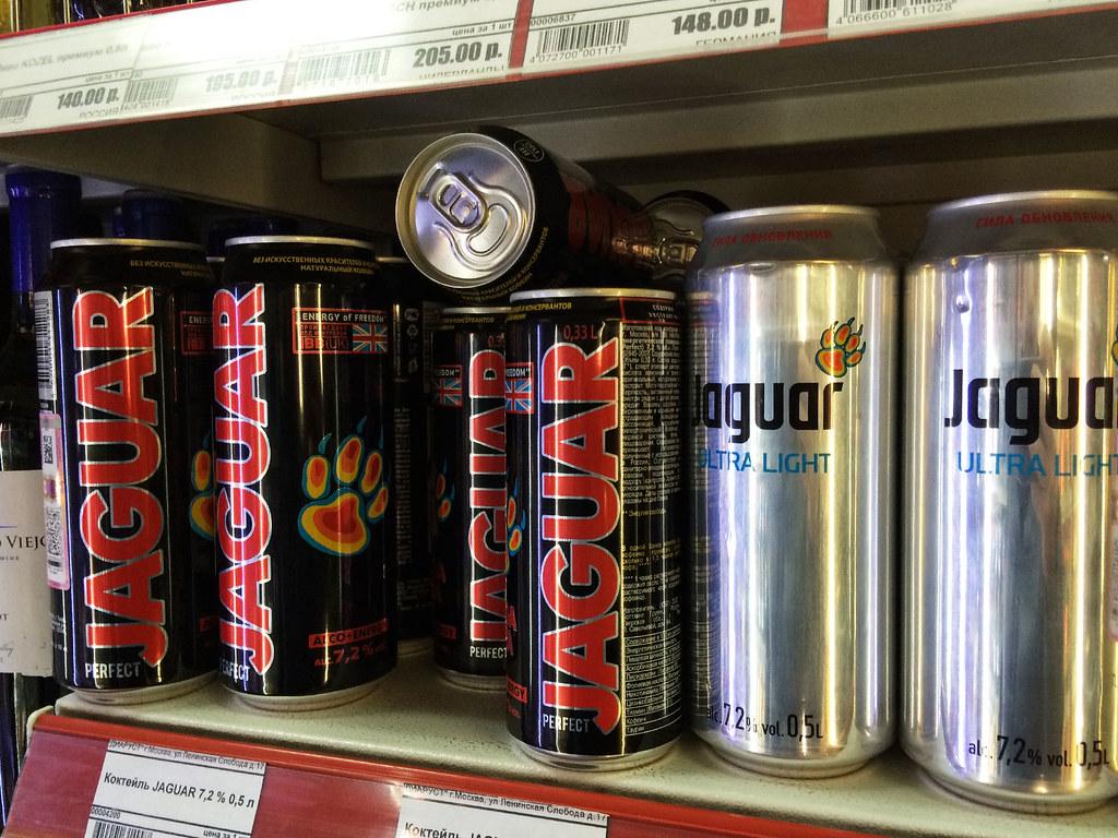 Картинки по запросу beverage can