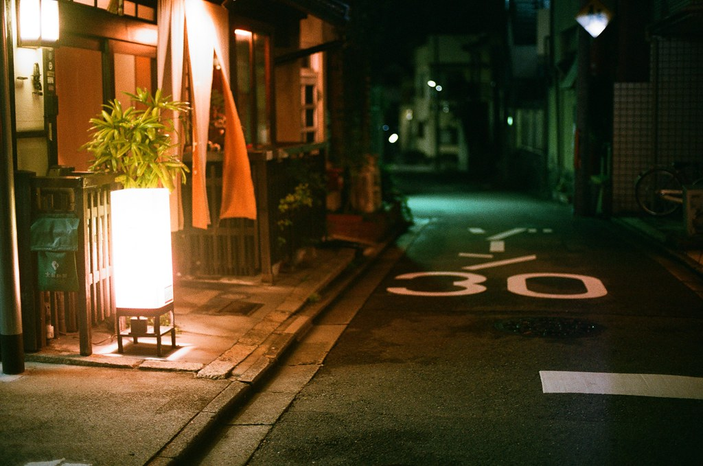 清水寺 京都 Kyoto 2015/09/25 回到清水寺附近住的地方拍照。  Nikon FM2 Nikon AI Nikkor 50mm f/1.4S AGFA VISTAPlus ISO400 0952-0023 Photo by Toomore