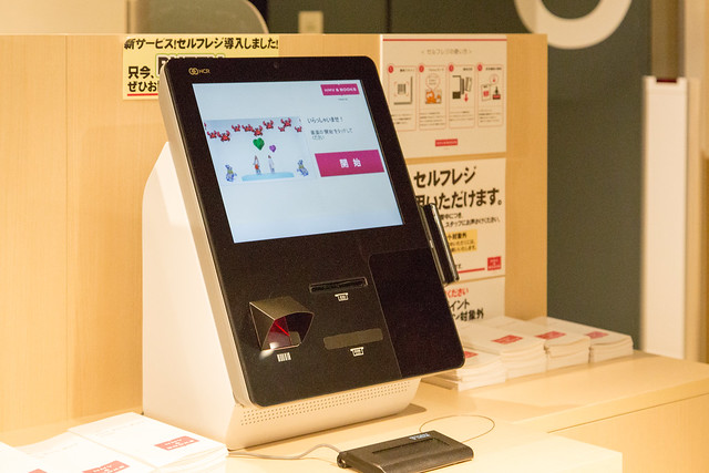 HMV & BOOKS TOKYO