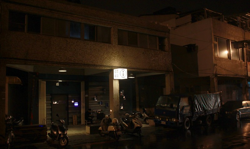 台北。深夜主題。暗角咖啡。17度C台北隨拍 (28)