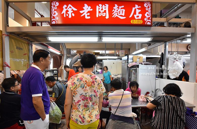 台中新建國市場火車站24