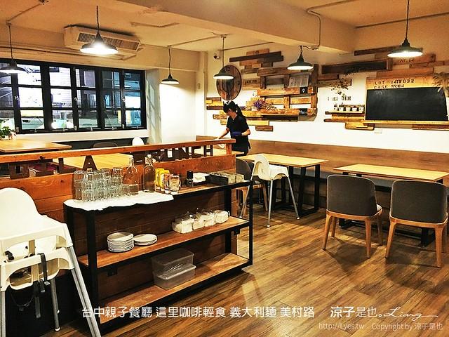 台中親子餐廳 這里咖啡輕食 義大利麵 美村路 3