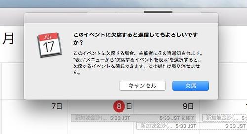 mac_ss 2016-11-08 13.17.02