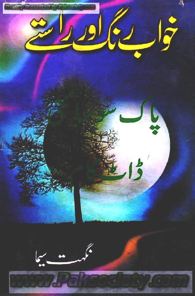 Khuwab Rang Or Rastay is a very well written complex script novel which depicts normal emotions and behaviour of human like love hate greed power and fear, writen by Nighat Seema , Nighat Seema is a very famous and popular specialy among female readers