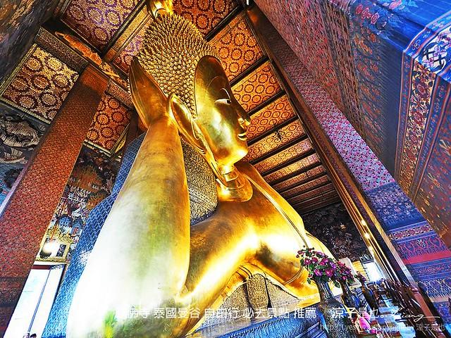 臥佛寺 泰國曼谷 自由行 必去景點 推薦 23