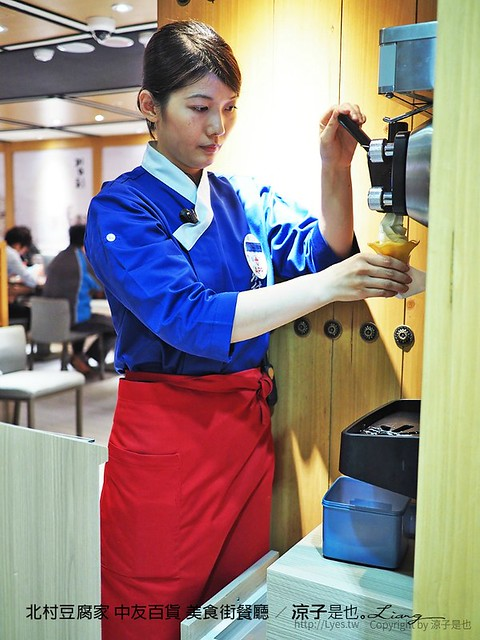 北村豆腐家 中友百貨 美食街餐廳 37